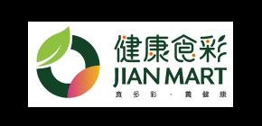Jian Mart